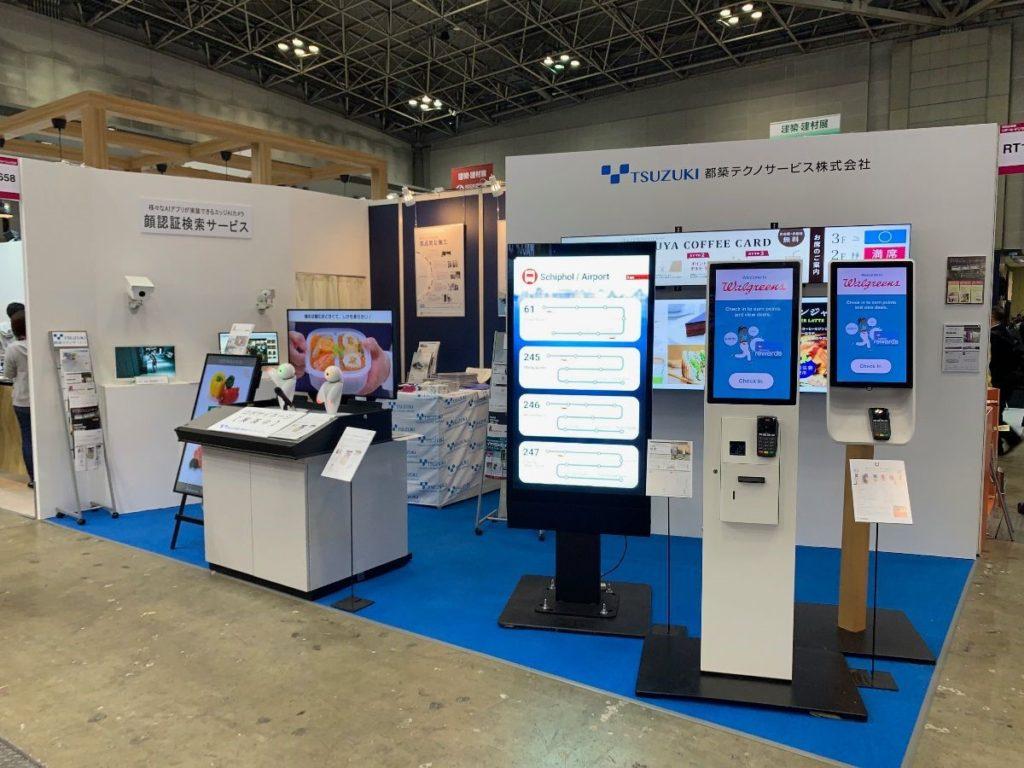 Retail Tech Japan 2019